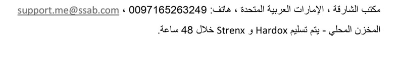 raw material arabic text contact